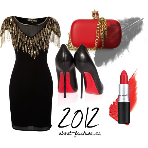 в чем встречать новый год 2012