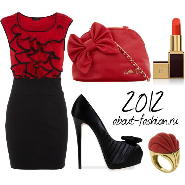 в чем встречать новый год 2012-1