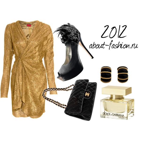 одежда для нового года 2012