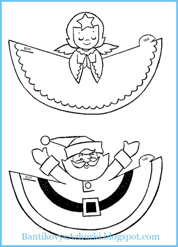 СХЕМА новогоднего ангела и Санта-Клауса из бумаги