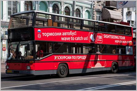 Выездной тур от OpenKiev