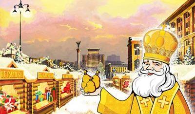новогодние представления в Экспоцентре Украины