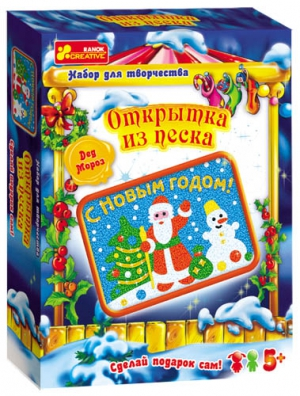 подарки на Николая