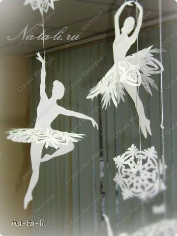 снежинки-балерины